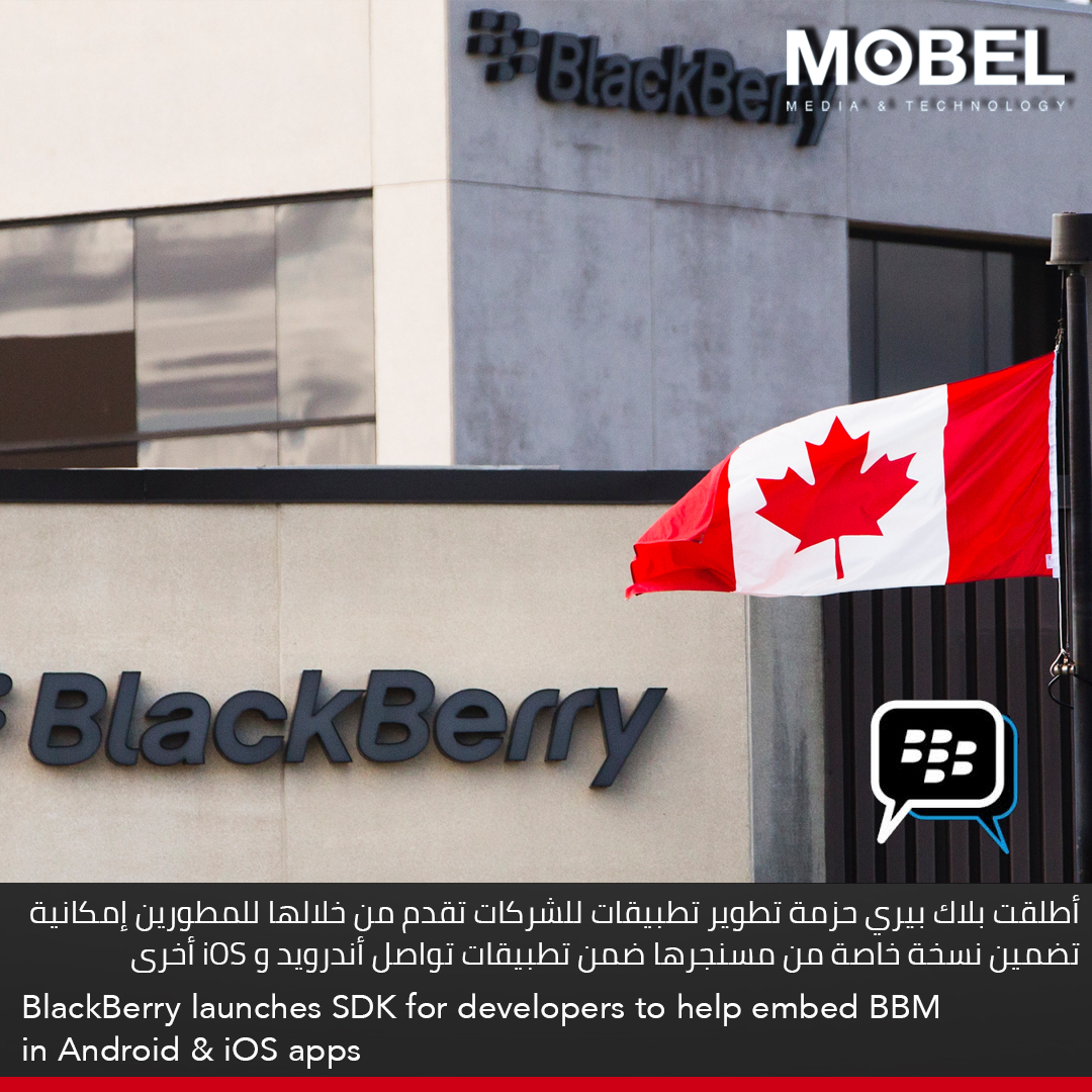 BlackBerry launches SDK to help embed BBM in Android & iOS